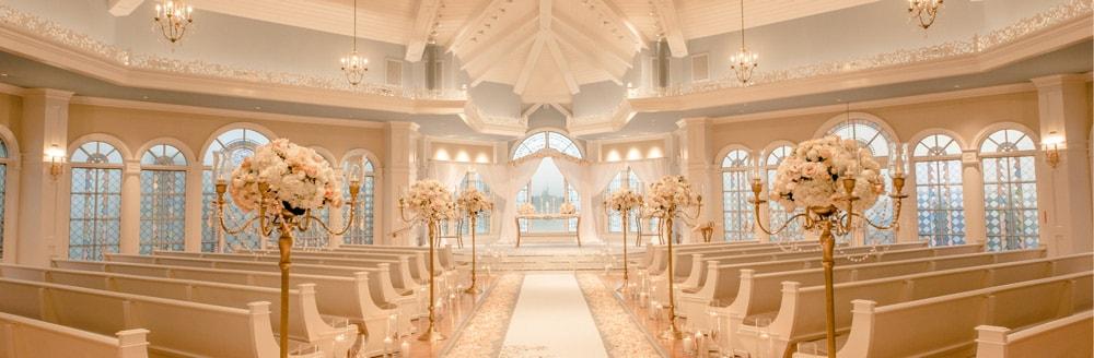 Disney Wedding Pavilion Florida